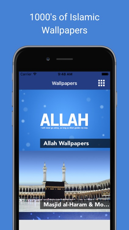 Islamic & Muslim Wallpapers : Backgrounds and pictures of Allahu artwork, mosques posters & Eid Mubarak greeting cards