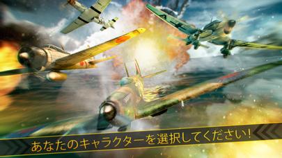 軍 空 海賊 - 無料 飛行機 レーシング 戦争 ゲームのおすすめ画像4