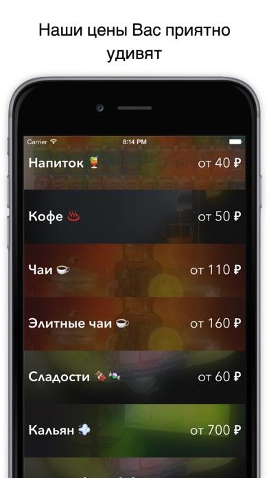 """Lounge club """"Омар Хайям"""" для ПК 1"""