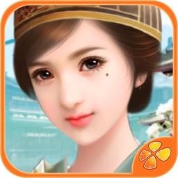 酱油女官 - 橙光游戏
