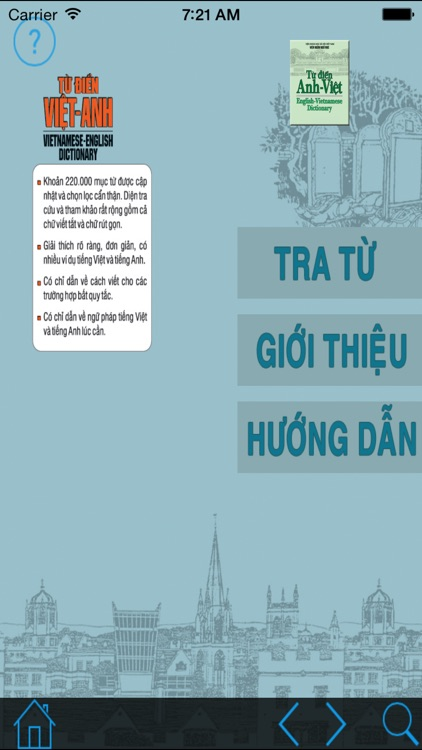 English Vietnamese Dictionary New Edition screenshot-4