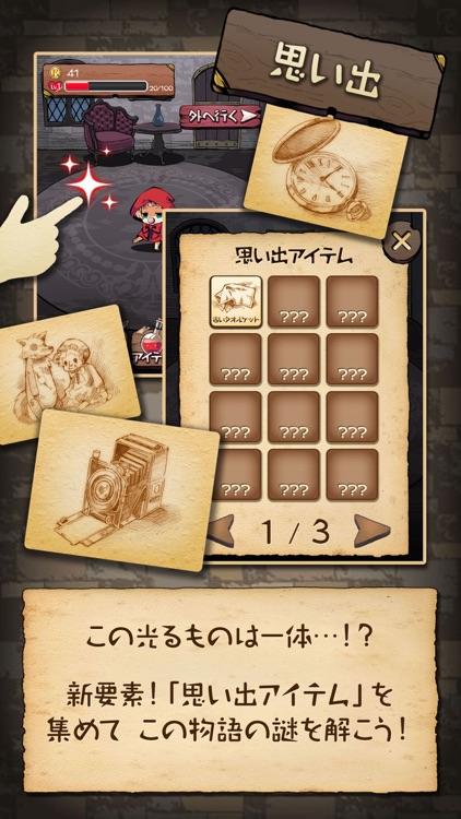 放置育成ゲーム 赤ずきん~開かずの森の物語~ screenshot-3