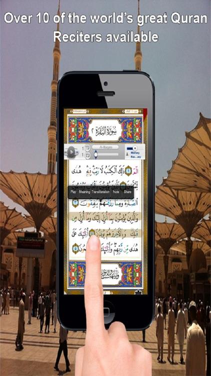 Quran Touch Tajweed with Tafseer and Audio (القران الكريم تجويد) screenshot-3