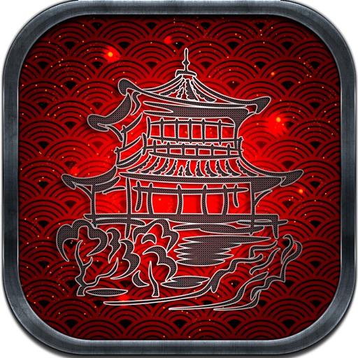 Hong Kong Casino Slots - FREE Las Vegas Premium Edition