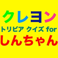 Codes for Quiz for Crayon Shinchan Hack
