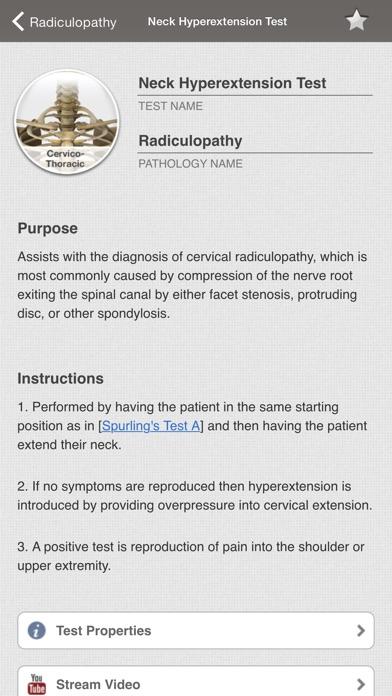 臨床整形外科試験 screenshot1