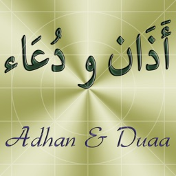 Azan MP3 - Beautiful Adzan (prayer call voices) by Jamil Metibaa