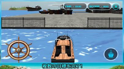 クルーズ船シミュレーター3Dセイリングのおすすめ画像5
