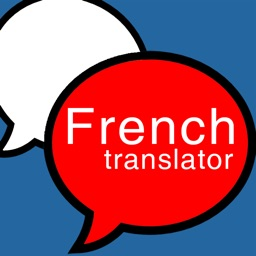 French Translator Pro