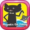 Magnetic Cat Fishing : 子供のための磁気猫釣りゲーム:それすることができますキャッチ魚!