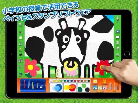 ピクチャーキッズ for iPadのおすすめ画像1