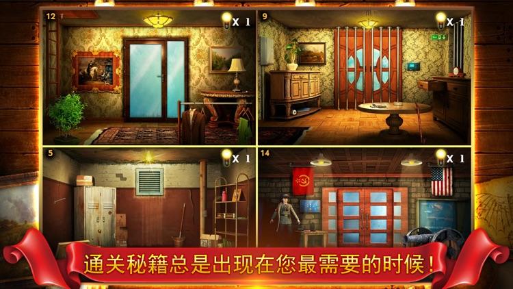 密室逃脱:100个房间之七博物馆奇妙夜 screenshot-3