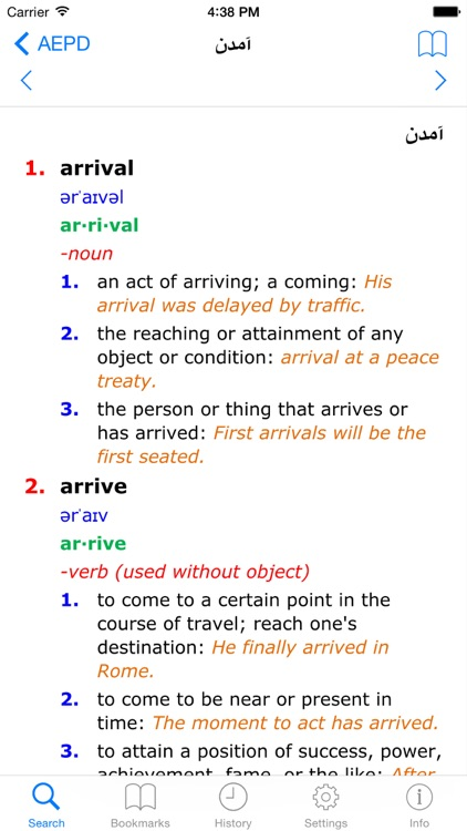 Advanced English <-> Persian Dictionary Lite screenshot-3