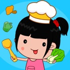 丫丫餐厅游戏,学烧菜,烧菜游戏,启蒙早教,儿童游戏 icon