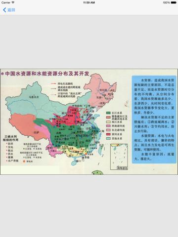 地震带分布图高清_中国地图册 - 旅游线路和交通图、自然资源以及气候灾害分布图 ...