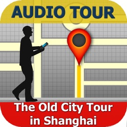 The Old City - Hidden Secrets Tour in Shanghai