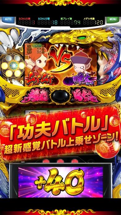 ドラゴンギャル~双龍の闘い~無料版のスクリーンショット3