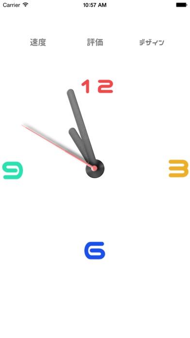 """効率アップ時計""""速い秒針""""のおすすめ画像1"""