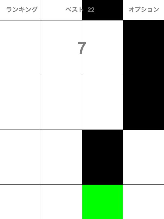 黒のタイルをタップのおすすめ画像2