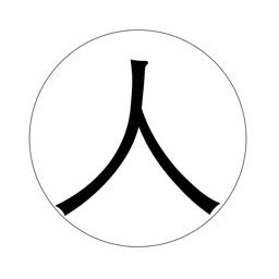 Wǒ Shuō