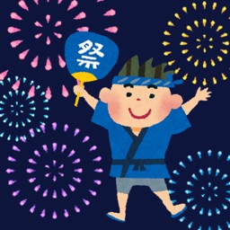 Kids Fireworks Fun - Funny educational App for Baby & Infant