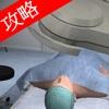 视频攻略 - 外科医生系列 (Surgeon Simulator series)