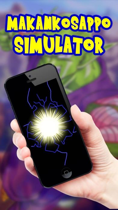 Power シミュレータ - Dragon Ball Z (ドラゴンボールZ) Edition - Make かめはめ波, ファイナルフラッシュ, 魔貫光殺砲 と 気円斬のおすすめ画像3