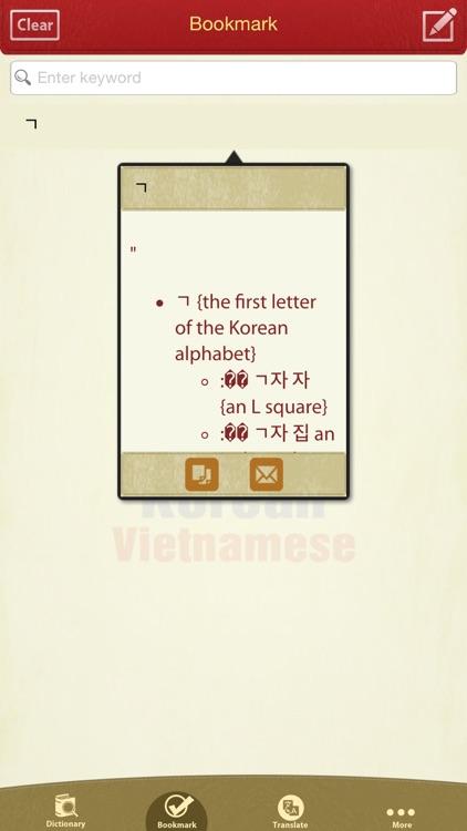 Từ Điển Hàn Việt - Korean Vietnamese Dictionary by NGUYEN VAN HUNG