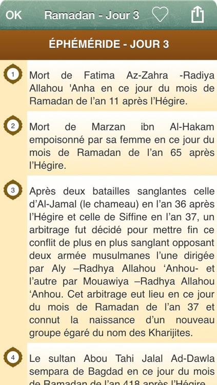 Ramadan 2016 Audio mp3 en Arabe et en Français - Coran, Invocations, Histoire et Hadiths screenshot-4