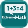 極端な数学TrueまたはFalse:加算と減算パズル無料ゲーム