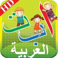 Codes for Kids arabic Alif Ba Ta alphabets Huruf Book Hack