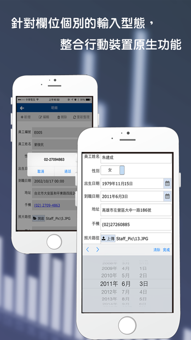 Smart eBuilder Mobile屏幕截圖5