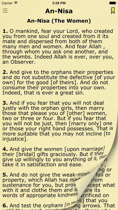 Quran Sahih International English Translation screenshot one