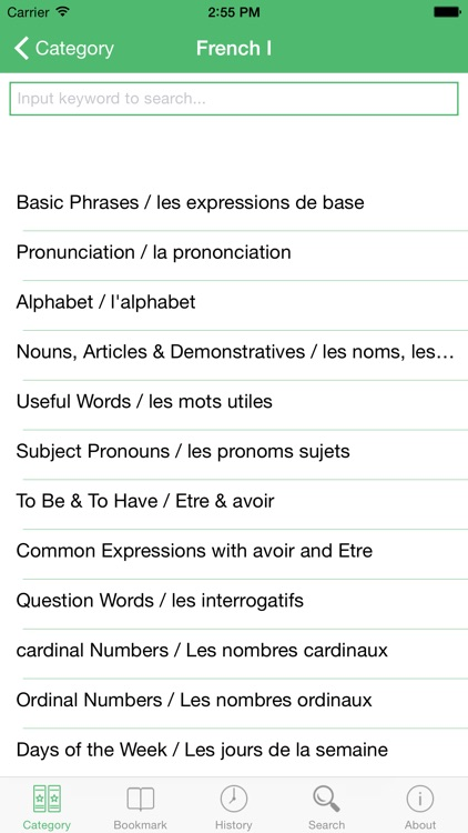 French tutorial: basic phrases, vocabulary and grammar with.