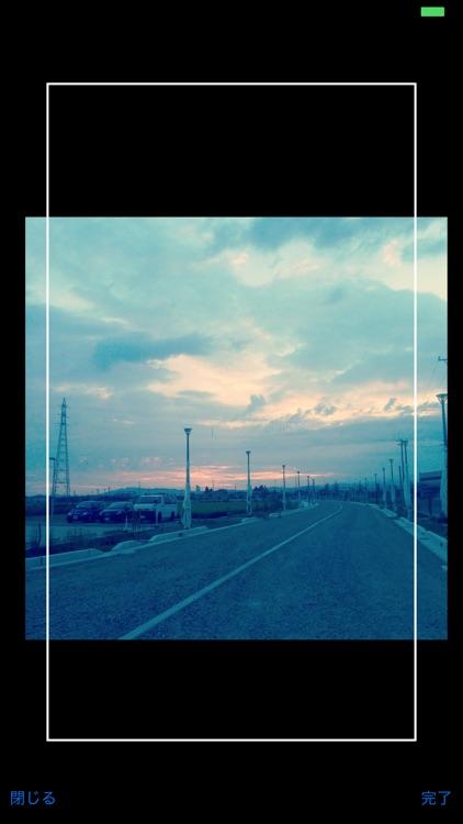 Wallpaper Memo screenshot-3