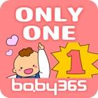 """麦粒认知绘本-神奇的""""1""""-baby365 icon"""