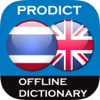 Thai <> English Dictionary + Vocabulary trainer