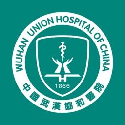 武汉協和医院