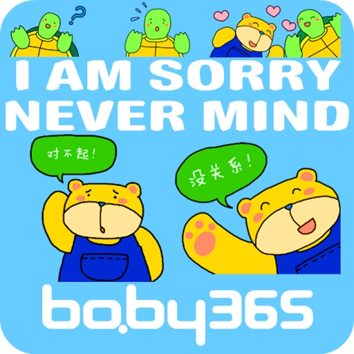 I am sorry,never mind-baby365