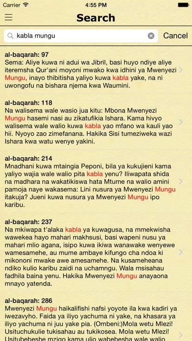 Quran Tukufu (Koran katika Kiswahili)) screenshot three