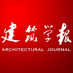 architectural journal of China