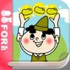【無料版】ジャックと豆の木   ~ぬりえで遊べる赤ちゃん・子供向けのアニメで動く絵本アプリ:えほんであそぼ!じゃじゃじゃじゃん童謡シリーズ - iPhoneアプリ