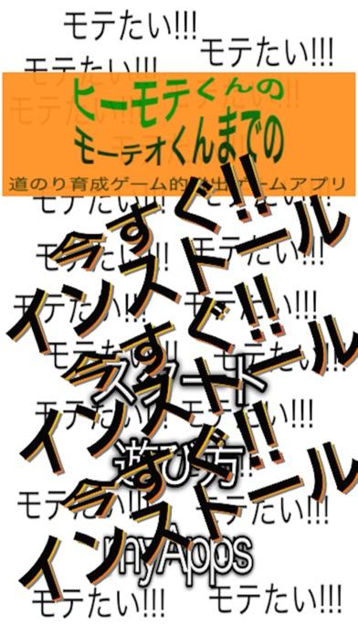 人気無料げーむアプリ ~育成系の簡単脱出ゲーム~紹介画像2