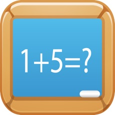 Activities of Middle School Math - 1st, 2nd, 3rd, 4th and 5th Grade Elementary & Primary Math Game