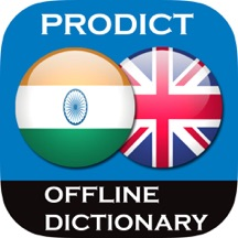 Hindi <> English Dictionary + Vocabulary trainer