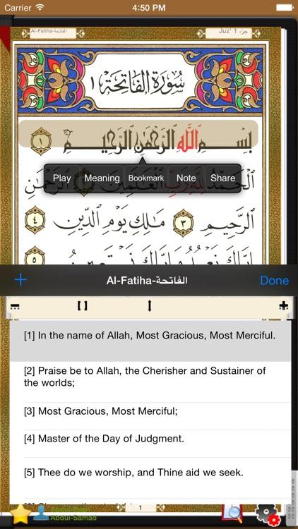 Quran Al Majid HD- القران الكريم screenshot-3