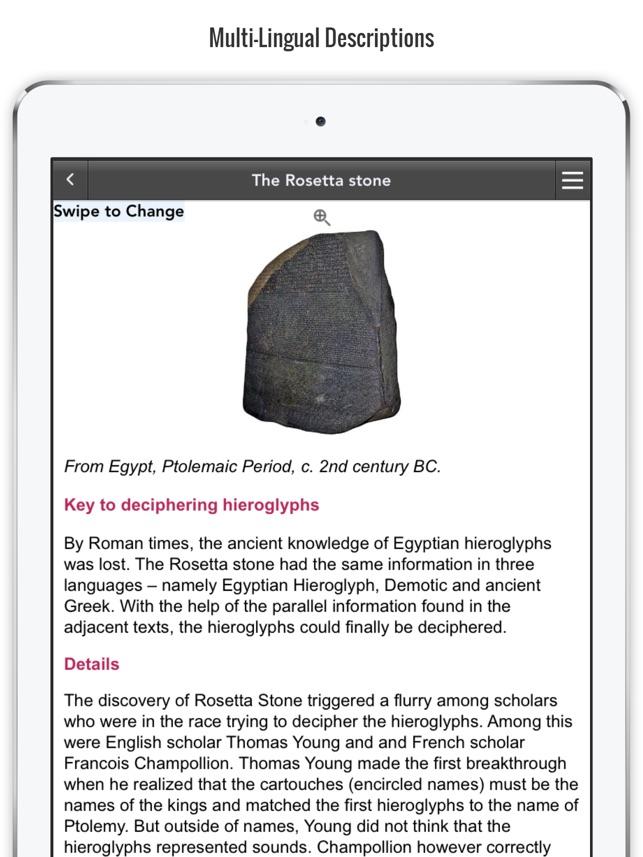 British Museum Guide Screenshot
