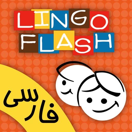 LingoFlash Farsi Lite