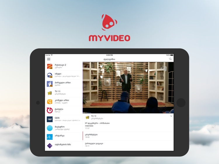 Myvideo Mobile TV HD