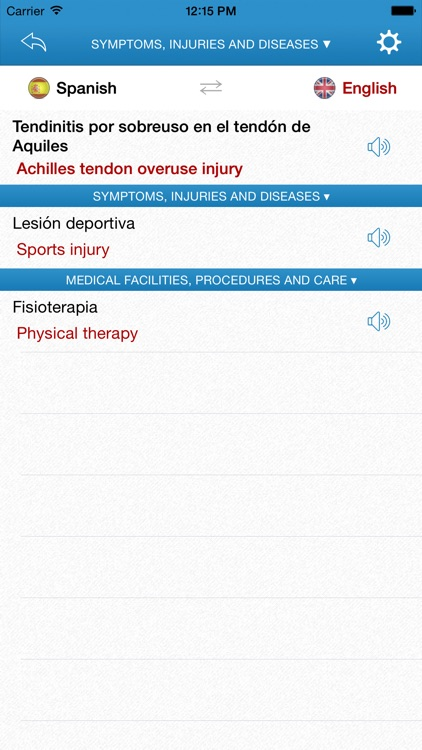 English-Spanish Medical Dictionary for Travelers screenshot-3